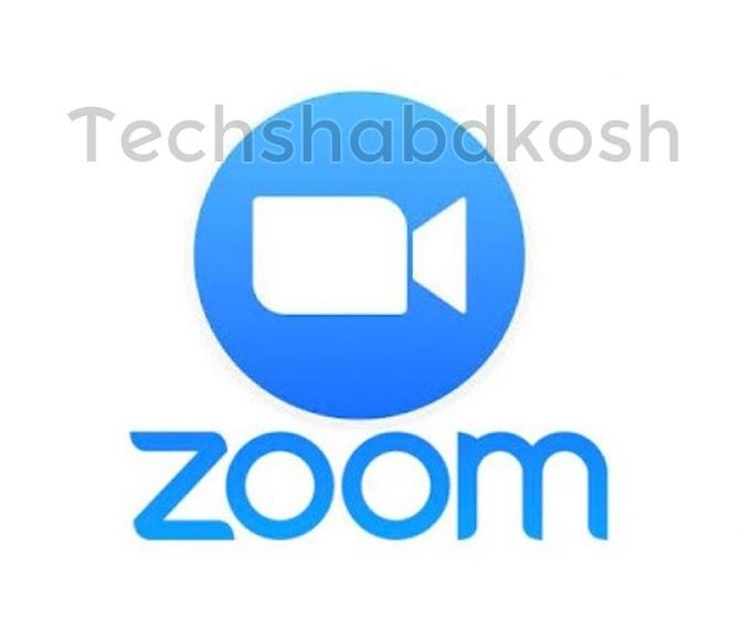 Zoom meaning in hindi - Zoom Cloud Meeting App Kya Hai? What IS Zoom Cloud Meeting App In Hindi