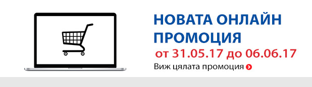 http://www.technopolis.bg/bg/PredefinedProductList/31-05-17-06-06-17/c/OnlinePromo?pageselect=12&page=0&q=&text=&layout=Grid