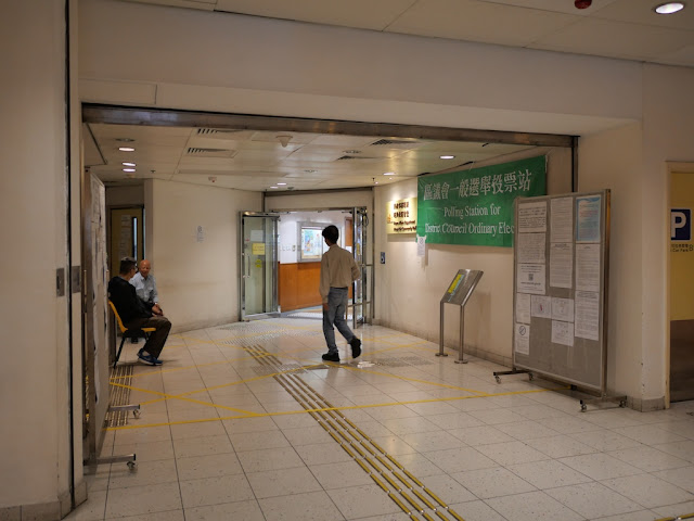 Mong Kok West polling station