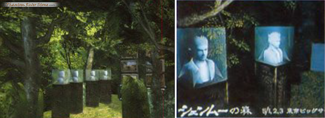 Character busts on display in the Shenmue Forest demo