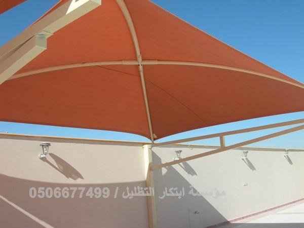 مظلات احواش الاسعار مع التركيب