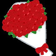 バラの花束のイラスト(赤)