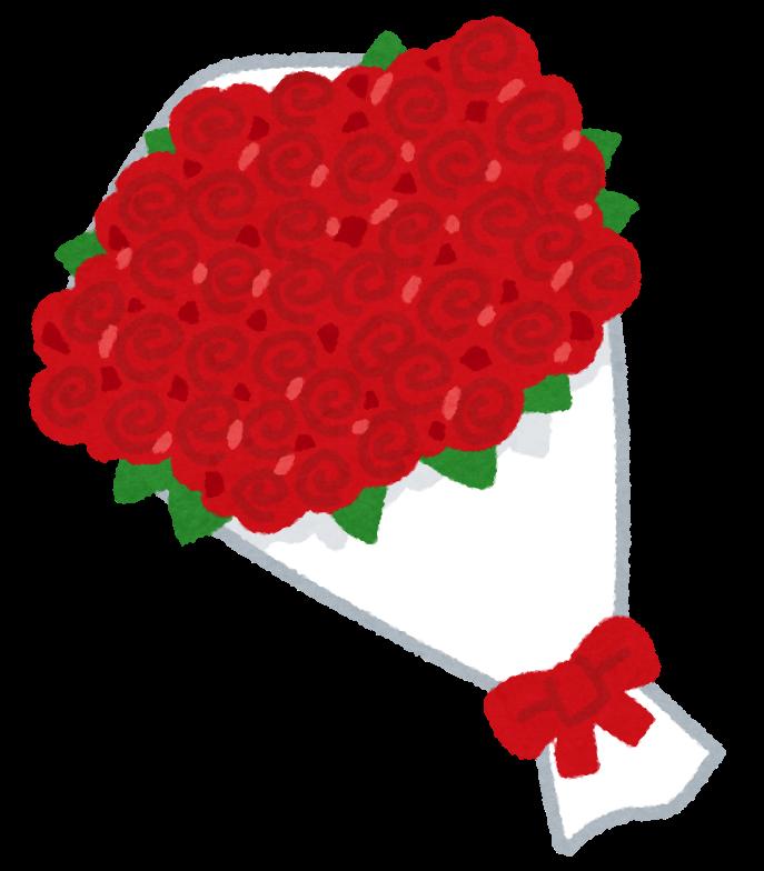 バラの花束のイラスト赤 かわいいフリー素材集 いらすとや