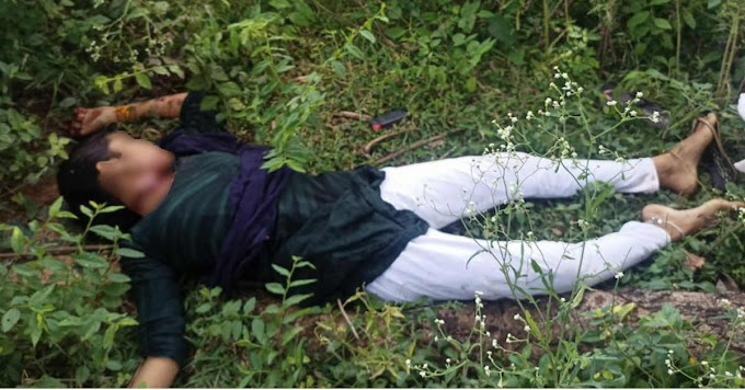 खरोरा इलाके में प्रेमी ने प्रेमिका को उतारा मौत के घाट, फिर खुद किया खुदकुशी का प्रयास
