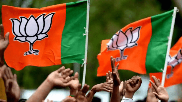 BJP To Form Cachar Zila Parishad