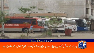 The appeal of the Chief Minister Sindh was rejected by the people