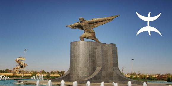 عباس بن فرناس Abbas ibn Firnas تمثال العراق بغداد