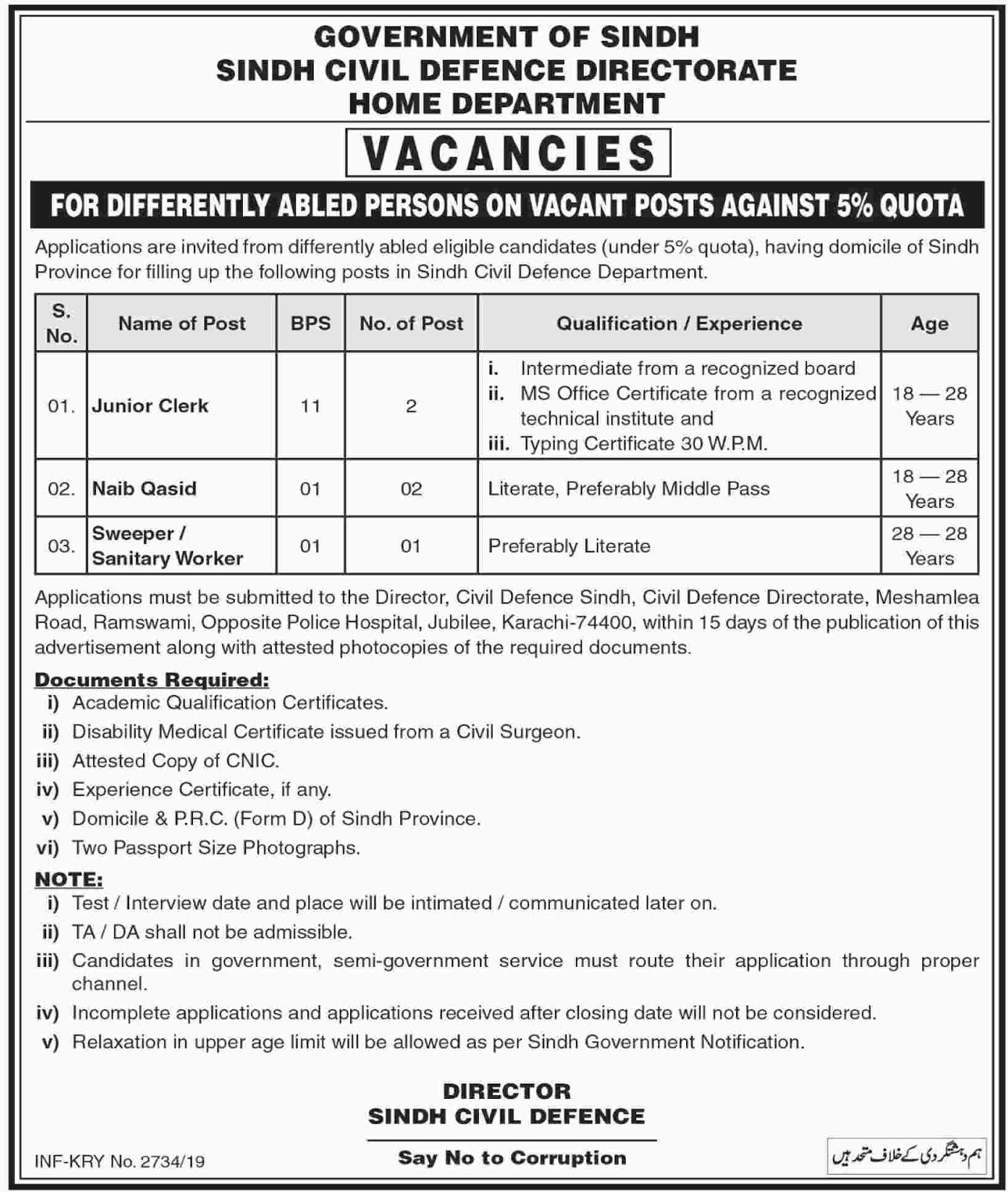 5 Jobs In Karachi Home Department Govt Of Sindh 25 May 2019