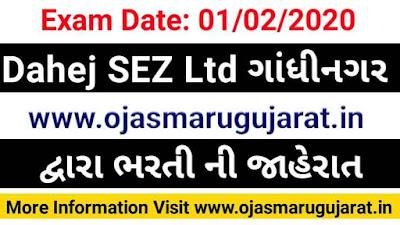Dahej SEZ Ltd Recruitment, Gandhinagar job recruitment, Gandhinagar job Bharti, Gandhinagar job Vacancy,
