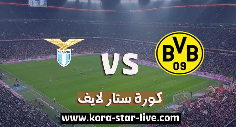مشاهدة مباراة بوروسيا دورتموند ولاتسيو بث مباشر كورة ستار لايف بتاريخ 02-12-2020 في دوري أبطال أوروبا