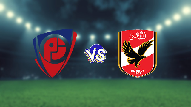 مشاهدة مباراة الأهلي ضد بتروجيت 13-9-2021 بث مباشر ضمن اللقاءات الودية للاندية