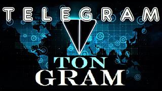 Криптовалюта Telegram - Gram: все готово к 31 октября.