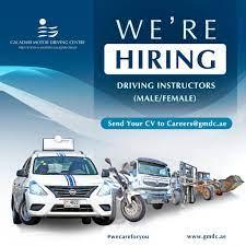 Galadari Motor Driving Centre Dubai Requirements For Accountants, Receptionist,  Auto Electrician, Auto Mechanic, Auto A/C Technician, Auto Painter, Helpers, Technicians