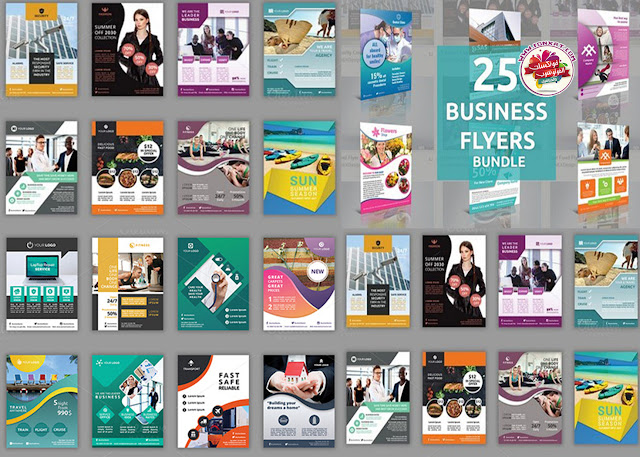 CM 25 Business Flyers Bundle