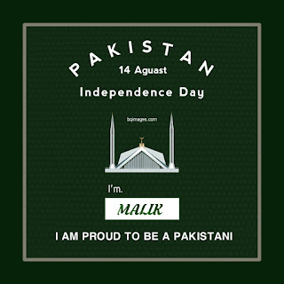 14 August Malik Name Picture