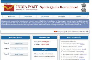 Telangana Postal Circle Recruitment 2021 55 Sports Person Posts