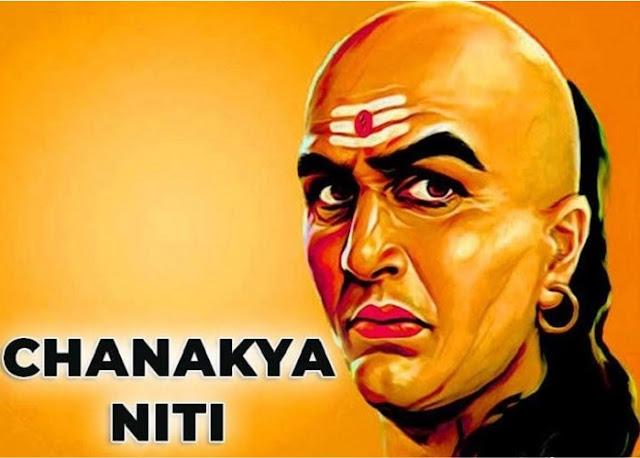 Chanakya Niti : जीवन में सुख ज्यादा और परेशानी कम चाहते हैं तो पति-पत्नी के रिश्ते को मजबूत बनाएं