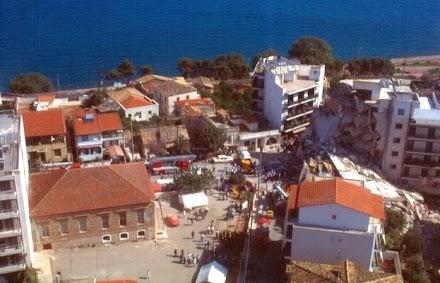 Ιστορικοί σεισμοί :Ο Σεισμός του Αιγίου το 1995
