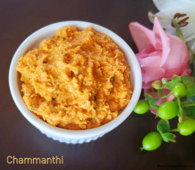 images of Chammandi Recipe / Chammanthi / Chammanti Recipe / Thenga chammanthi Recipe / Kerala Chammandi  Recipe