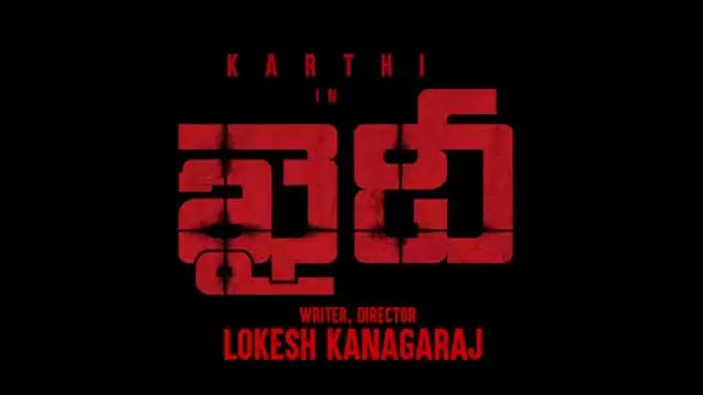 Best action movies telugu