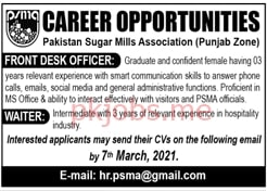 Latest Pakistan Sugar Mills Association Management Posts 2021
