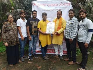 आईएसओ प्रामाणिक देश का पहला हिन्दी सेवी संस्थान बना मातृभाषा