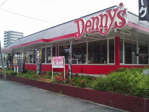 外観3 デニーズ小牧店