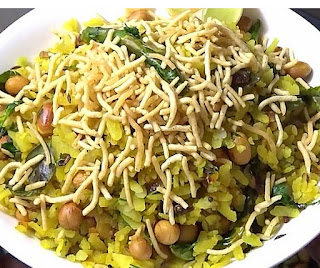How to make poha step by step