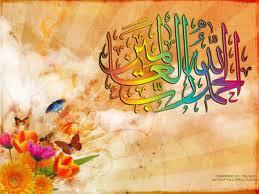 Islamic Konwledge for All Muslims