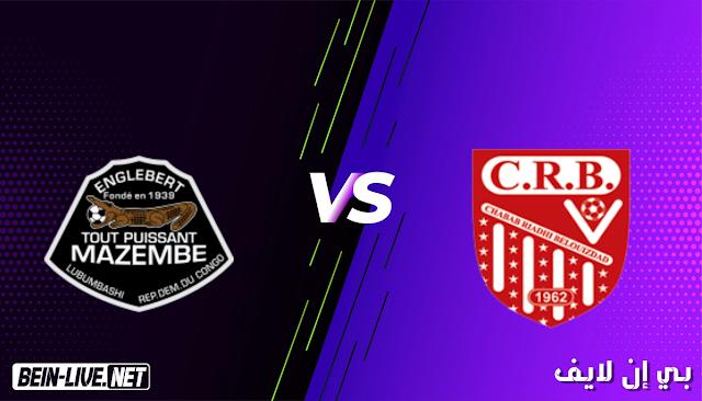 مشاهدة مباراة شباب بلوزداد ومازيمبي بث مباشر اليوم بتاريخ 02-04-2021 في دوري ابطال الفريقيا