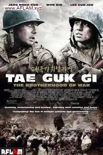 مشاهدة فيلم Tae Guk Gi: The Brotherhood of War 2004 مترجم