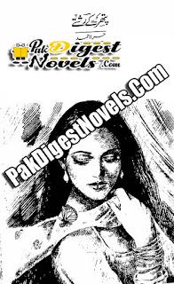 Pathar Ke Rishte Afsana By Hara Ahmed
