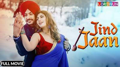 Jind Jaan 2019 Punjabi Full Movies Free Download 480p Web.DL