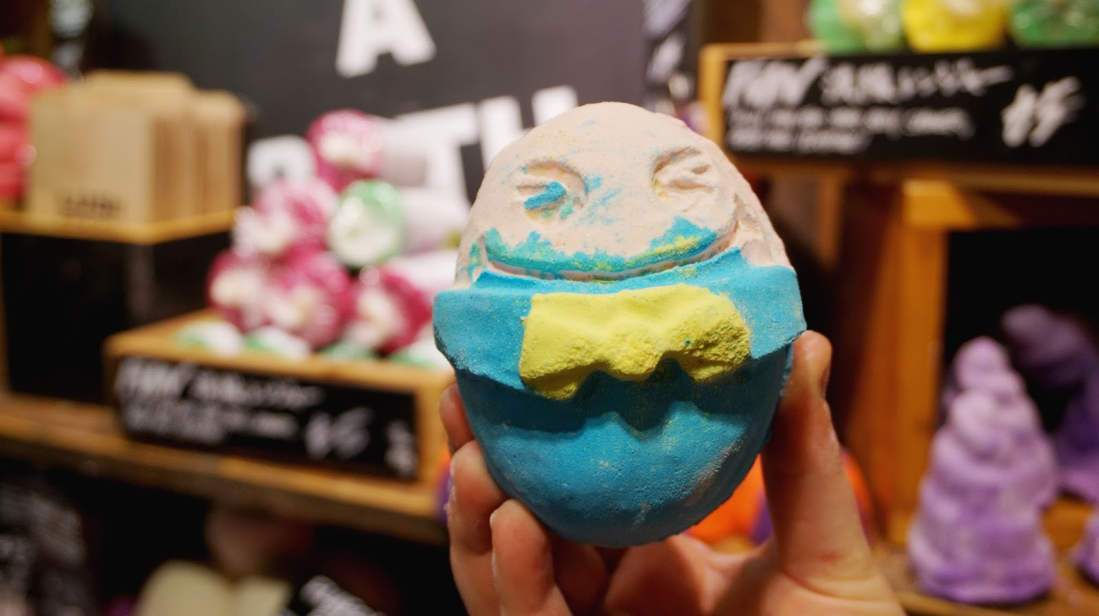 lush cosmetics spring product collection humpty dumpty bath bomb 2016