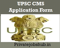 UPSC CMS Application Form