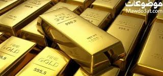 متى ينزل سعر الذهب