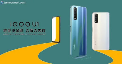 iQoo U1 Launched With Triple Rear Camera Arrangement, Snapdragon 720G SoC: Check Price, Specifications Here