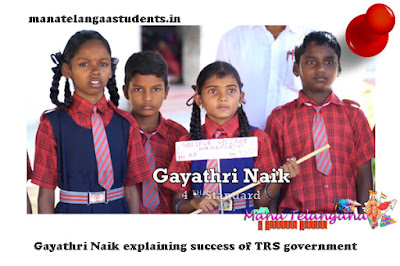 Mana Telangana Student explaining success of TRS government : video goes viral