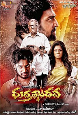 Dumdaar (Rudra Tandava) (2019) Hindi Dubbed 720p HDRip 1GB