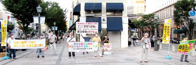 神戸大丸前の三角州で横断幕を掲げて宣伝する人々