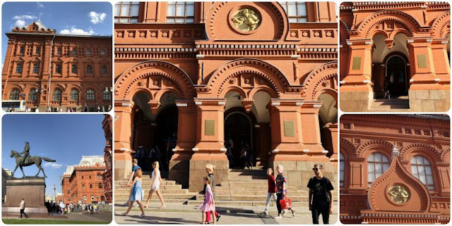 Antiga Perfeitura de Moscovo