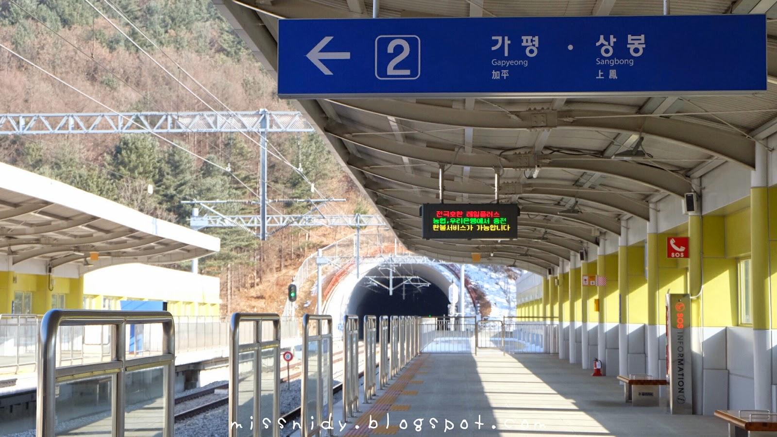 gulbongsan station
