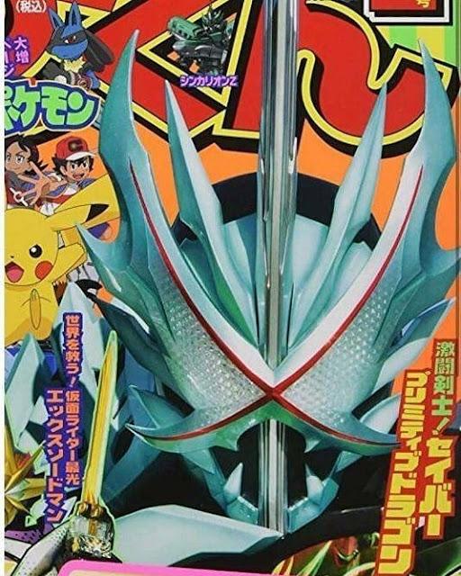 Kamen Rider Saber Primitive Dragon & Saikou XSwordsMan First Look!