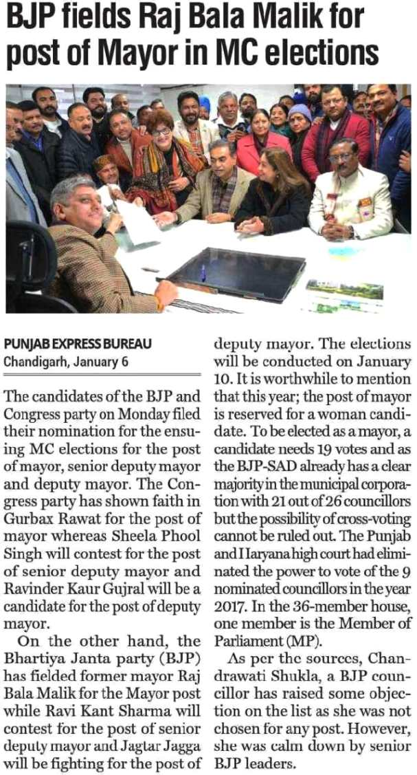 BJP fields Raj Bala Malik for post of Mayor in MC elections | Along with Ex-MP Satya Pal Jain, MP Kirron Kher, City President Sanjay Tandon and others
