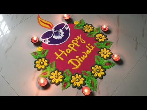 TOP 10 EASY SIMPLE RANGOLI DESIGN FOR HAPPY DIWALI 2019