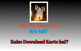 Raji game kya hai, raji game kaise download kare, raji game kish desh ka hai,