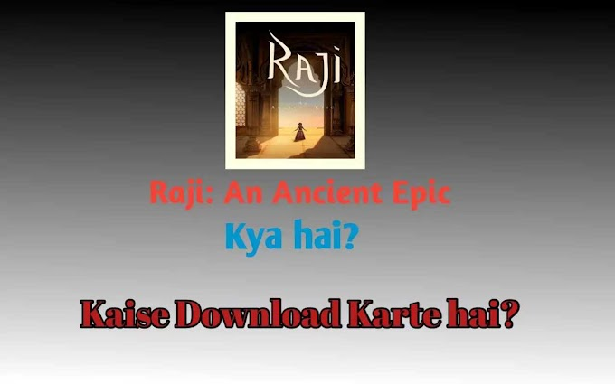 Raji: an Ancient Epic game क्या है? और Raji game कैसे download करे? पूरी जानकारी।