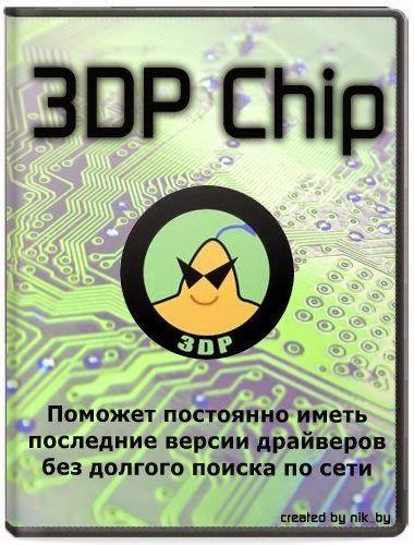 3DP Chip Lite v19 02 Portable