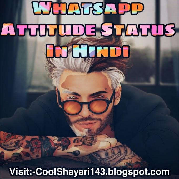 [100+] Whatsapp Attitude Status in Hindi with Photos 2021