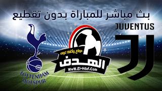 مشاهدة مباراة يوفنتوس وتوتنهام بث مباشر بتاريخ 21-07-2019 الكأس الدولية للأبطال